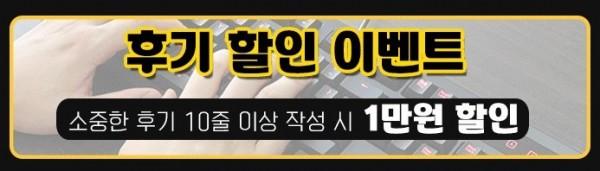 일산건마_궁전